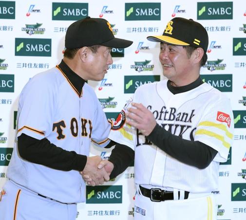 nipponnseries1 - SMBC日本シリーズ2019 読売ジャイアンツに勝機はあるか?