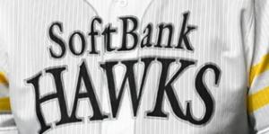 nipponseries hawks 300x149 - SMBC日本シリーズ2019 読売ジャイアンツに勝機はあるか?