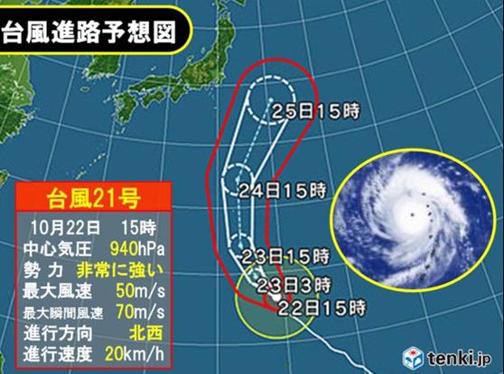 taifu21 shinro - 台風21号の進路は?備えはどうすればよい?