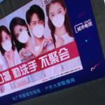 china yousu mask 150x150 - 鳥インフルエンザ「H5N1型」ニワトリが発症!対策は?中国 湖南省