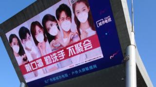 china yousu mask 320x180 - 新型コロナウイルス感染拡大中!中国の首都北京のどうなってるの?