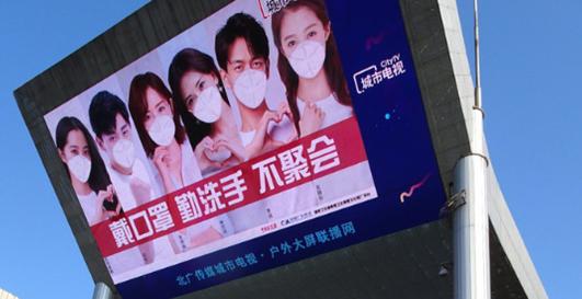 china yousu mask - 新型コロナウイルス感染拡大中!中国の首都北京のどうなってるの?