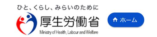 coronavirus kouseiroudou - キッチンペーパーで作る「簡易マスク」とは?咳エチケット情報も!