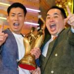 milkboy M1 150x150 - SMBC日本シリーズ2019 読売ジャイアンツに勝機はあるか?