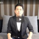 miyasako youtube 150x150 - 阪神の近本光司は新人王とれる?ライバルは?最終成績は?