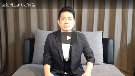 miyasako youtube - ミルクボーイがM1グランプリ優勝で仕事10倍増!ケロッグも注目!