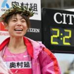 oosakakokusai matsuda 150x150 - 山崎アンナ選手プロフィール!出身地や中学高校、彼氏はいるの?