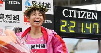 oosakakokusai matsuda - 大阪国際女子マラソン松田瑞生選手が2:21:47で優勝!代表確定か!