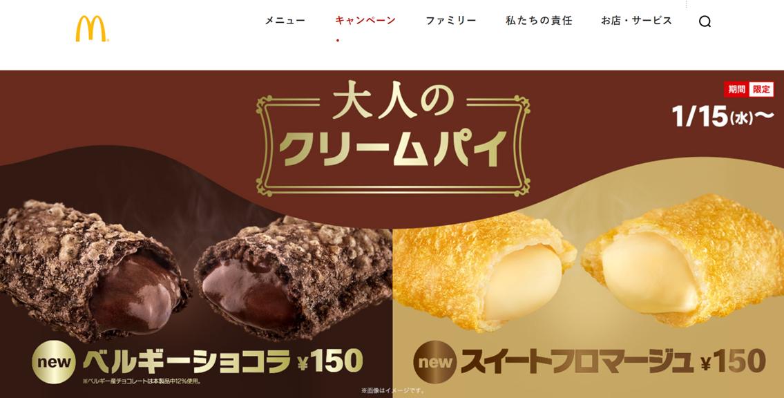otona cream top - ポッポのフライドポテトがマツコの知らない世界で絶賛!おいしいの?