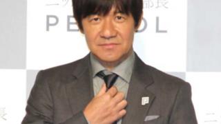 risounojoushi uchimura 320x180 - 田中みな実さんとカズレーザーさん躍進!理想の上司アンケート調査