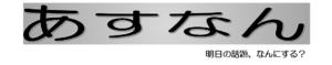 title logo 300x59 - title_logo