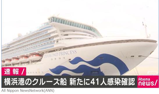 diamondprincess 3 - 横浜発豪華客船から新型コロナウイルス10名感染!渡航ルートは?