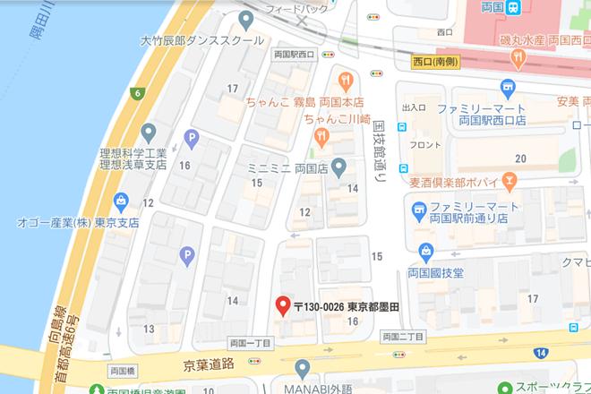 miuraana gohoubi3 - 水卜アナウンサーのご褒美ラーメンってなにラーメン?どこのお店?