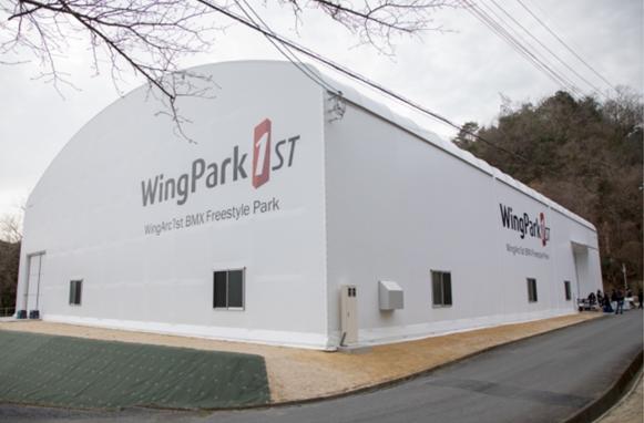 wingpark - 中村輪夢選手プロフィール!出身地や中学高校や練習環境を徹底調査!