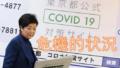 corona kiki 120x68 - 横浜中華街でおすすめのお店を地元民が厳選紹介!取材情報もプラス