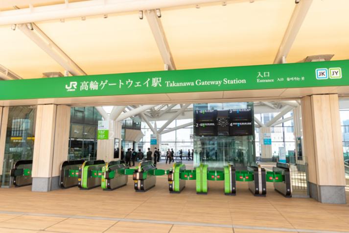 takanawagateway 2 - 高輪ゲートウェイ駅開業!場所は?デザインは?看板文字は明朝体?