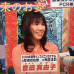 toyota mayuko 1 150x150 - キッチンペーパーで作る「簡易マスク」とは?咳エチケット情報も!