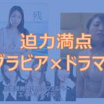 oosaki eyecatch 150x150 - 田中みな実さん初写真集が好評?発売から1カ月半で60万部突破!