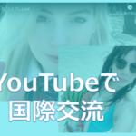 marialand eyecatch 150x150 - やっちゃんねる「工場派遣×46歳×孤独」YouTuberの何故?