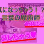 yunadiy eyecatch 150x150 - 美人の JURI(有馬樹里)先生にひとつずつモテ秘訣を教わろう!
