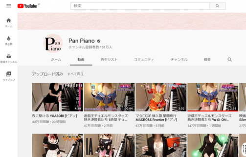 panpiano top - PanPianoセクシーコスプレ×ピアノ演奏が評判!顔やカップは?