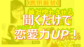 tsuzakimami eyecatch 120x68 - イチナナライバー兼Youtuberぱい美がかわいい!その魅力は?
