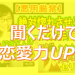 tsuzakimami eyecatch 150x150 - ミルクボーイがM1グランプリ優勝で仕事10倍増!ケロッグも注目!