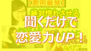 tsuzakimami eyecatch 320x180 - ポッポのフライドポテトがマツコの知らない世界で絶賛!おいしいの?
