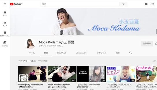 kodamamoca top 1 - 小玉百夏さんかわいいのに野球に中国武術に殺陣に!実は実力派女優。