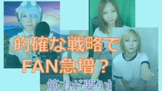 paimi eyecatch 320x180 - 山崎アンナ選手プロフィール!出身地や中学高校、彼氏はいるの?