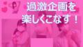 rumichannel eyecatch 120x68 - 近藤真由さん癒し系オーラでギター弾き語りがYoutubeで人気!