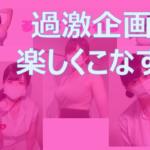rumichannel eyecatch 150x150 - セクシーなDIY女子YouTuber由奈さん!スリーサイズは?
