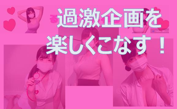 rumichannel eyecatch - Youtuberぱわふるみさんかわいい!看護師×チャレンジ動画!