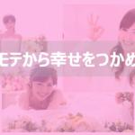 juri eyecatch 150x150 - 中村倫也さんの結婚相手は?元カノは?最新ドラマ情報は?CMは?