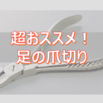 zoringen eyecatch 150x150 - 台湾プロ野球がおもしろい!その歴史と文化は?NPBとの違いは?