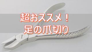 zoringen eyecatch 320x180 - セクシーなDIY女子YouTuber由奈さん!スリーサイズは?